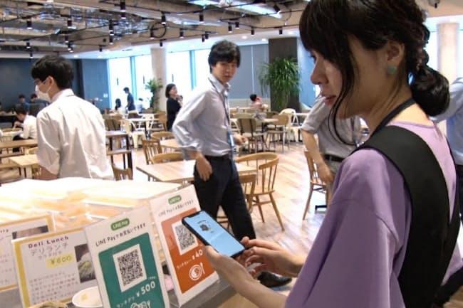 テラスカイの社食は「LINE Pay」のQRコードで簡単に決済できる(東京都中央区)