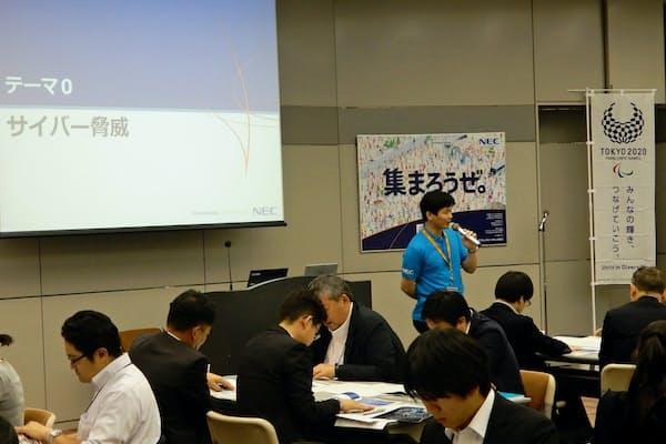 東京五輪の競技・会場関係者と警視庁の捜査員が机上演習を行った(5月、東京都港区)
