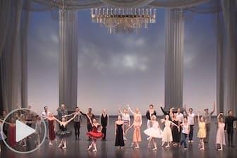 オールスター夢の競演 世界バレエフェスティバル