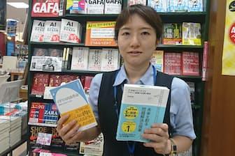 三省堂書店有楽町店の岡崎史子さんのおすすめは『イギリス肉食革命』と『21世紀のビジネスにデザイン思考が必要な理由』