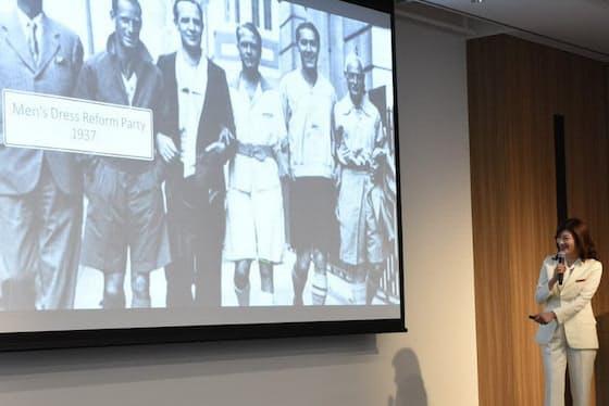 英国の「クールスタイル」運動をスライドで説明する中野氏(6月、東京都千代田区)