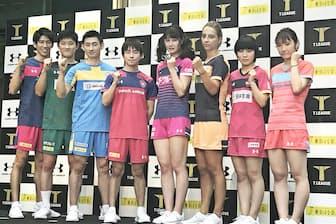 卓球Tリーグのユニホーム発表会に参加した8チームの選手たち。左から2人目は張本、右から2人目は平野(8月2日、東京都港区)