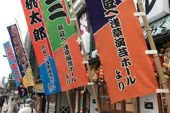 東京・浅草の落語の定席