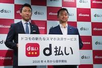 NTTドコモが2018年4月より、QRコードを活用した「d払い」の提供を開始するなど、QRコード決済に参入する企業は相次いでいる