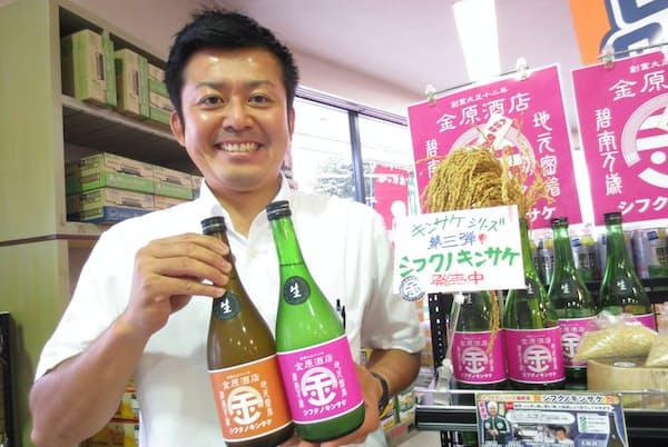 商品開発の「ストーリー」を見せて人気沸騰のオリジナル日本酒