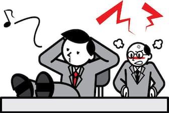 苦手な上司や扱いづらい部下をどう見方につけるか(画像はイメージ=PIXTA)