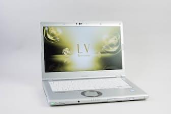 新登場の「レッツノート LV」は14型の液晶を搭載するモデルだ。実売価格は128GBのSSDを搭載するモデルが約19万円(税別)