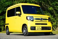 ホンダ「N-VAN」(メーカー希望小売価格税込み126万7920~179万9280円)