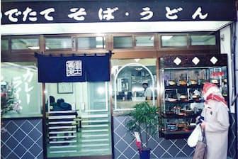 店をガラス張り、床を大理石にしたことで客層の幅が広がった