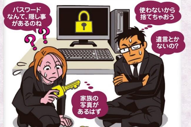 遺品となったパソコンをどう処分するかはしばしば問題となる(イラスト:森マサコ)