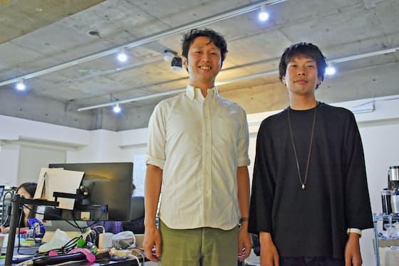スタイラーの小関翼社長(左)とパイロットボートの納富隼平社長