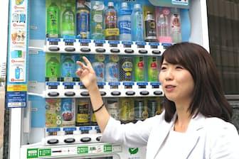 伊藤園の大山桃子さん