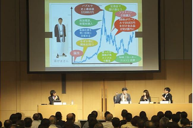 投資初心者から上級者までの老若男女が訪れ、盛況だったイベント(8月25日、東京・六本木)