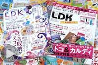 広告もステマもなし 出版不況でも売れる雑誌の作り方