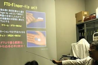 東京逓信病院では「アトピー教室」で薬の正しい塗り方を説明する(東京都千代田区)