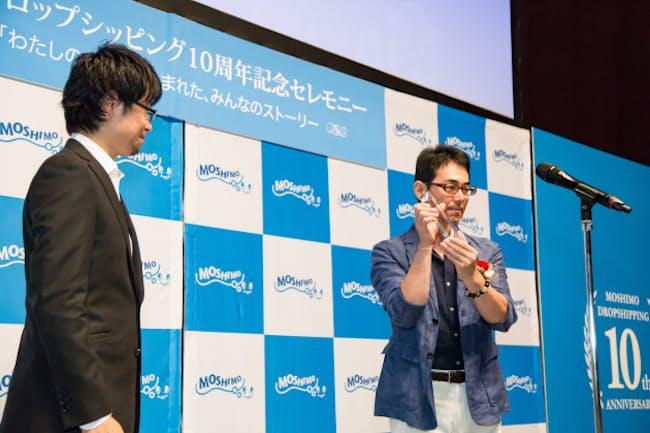 ドロップシッピングサービスを提供する企業から、最優秀賞として表彰される広島知範さん