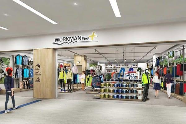 ワークマン「WORKMAN Plus」