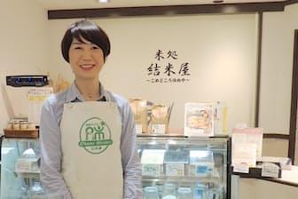 渋谷梨絵さんは自らを「コメを売る職人」と位置づける