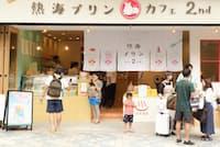 2018年7月、熱海銀座にオープンした「熱海プリン」2号店はポップな店構え