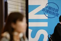2014年1月に始まったNISAは18年の年末、最初の非課税期間が終了する