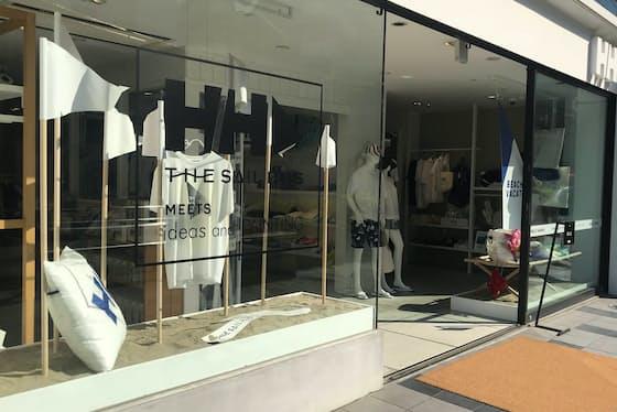 ヘリーハンセン原宿の店舗(東京都渋谷区)