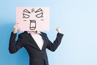ネガティブ感情をコントロールしてイライラを軽減しよう(写真はイメージ=PIXTA)