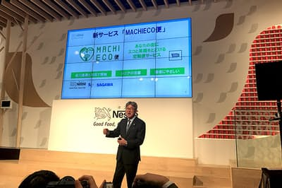 新サービス「MACHI ECO便」を発表する高岡浩三社長