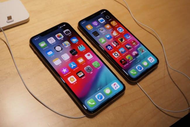 高いけど欲しいiphone xs どこで買うのがお得 mono trendy nikkei style