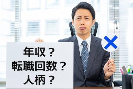 転職コンサルタントの過半数が「面談した3人に1人は転職に向かない」と回答。写真はイメージ=PIXTA