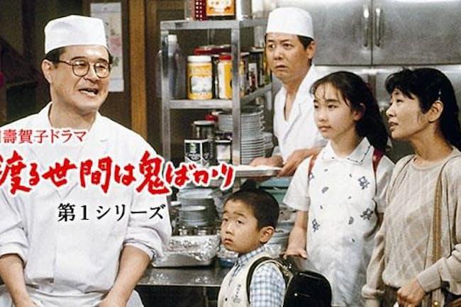 全10シリーズが作られる大河ホームドラマとなった「渡鬼」。多彩な人間模様が描かれた(C)TBS