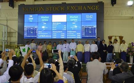 ミャンマーの資本市場育成を支援している(ヤンゴンの証券取引所)