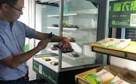 フーノンバオの無人野菜販売店舗の様子