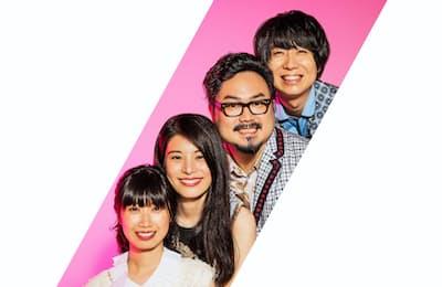 写真右上より川谷絵音、休日課長、ほな・いこか、ちゃんMARI。12年に結成、14年にメジャーデビュー