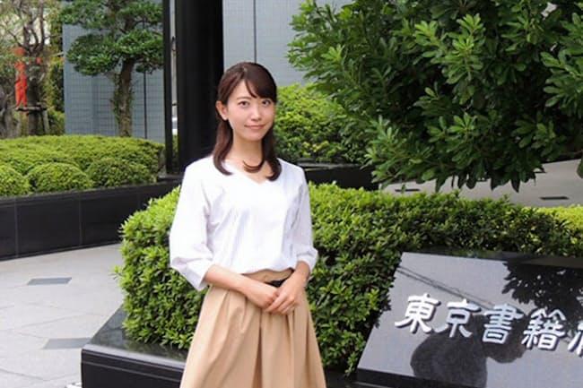 東京書籍の荻沢仁美さんはデジタル教材の企画制作を手掛けている