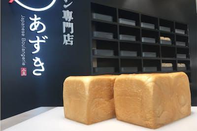 「高級食パン専門店 あずき」の「SHIRO食パン(1.5斤)」
