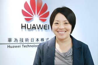 華為技術(ファーウェイ)でイベントの企画・運営を手がける秋山千早子さん