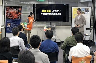 事業承継をテーマにした山口県の移住セミナー(10月26日、東京・有楽町)