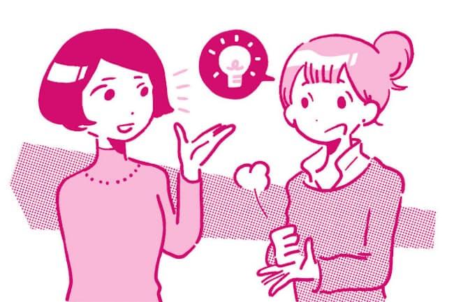 自分から上司に働きかけて、「いいところ」に目を向けてもらえるようにアピールしてみましょう。(nikkei WOMAN Onlineより)=イラスト/北村みなみ