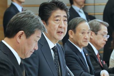 未来投資会議であいさつする安倍首相(10月22日午後、首相官邸)