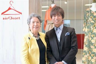 WEF名誉会長の尾原蓉子氏(左)とエアークローゼット社長の天沼聡氏