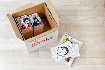 本を預ける際は、専用ボックスに詰めて送る(「サマリーポケット(ブックスプラン)」)