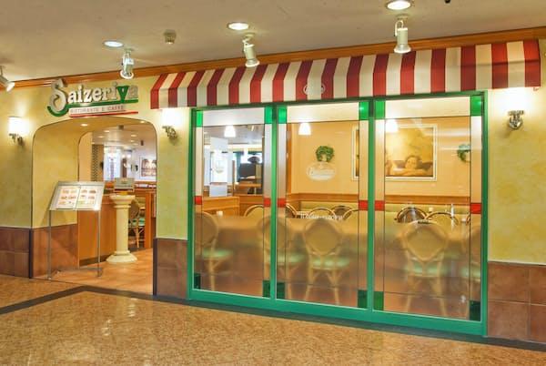 イタリア料理店になった現在のサイゼリヤ