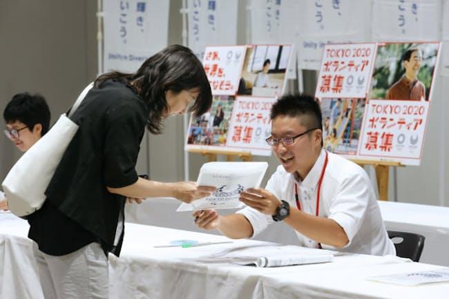 東京都が開いたボランティア募集の説明会(8月、東京都千代田区)