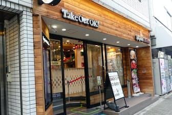 サイゼリヤは新業態「スパゲッティ マリアーノ」も展開している(東京・日本橋茅場町店)