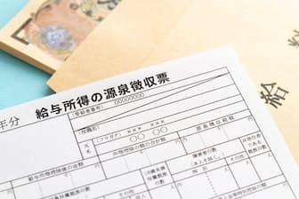 1年間の給与や税金が分かる「源泉徴収票」