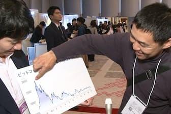 ビットコインの価格はピーク時から約8割下落し、個人投資家から「売るに売れない」との声が聞かれた