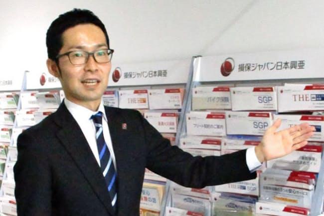 損害保険ジャパン日本興亜の八島慎士さん