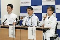 iPS細胞から作った神経細胞をパーキンソン病患者の脳内に移植する治験を実施し、記者会見する京都大学の研究チーム(11月9日)