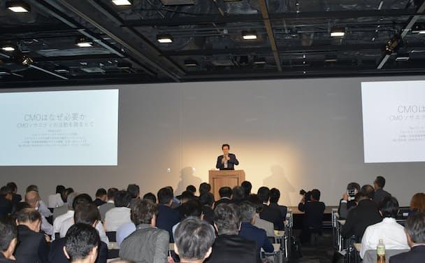 日本経済新聞社は日本マーケティング協会・CMOソサエティの協力を得て「マーケティング×マネジメント2018」を開催した