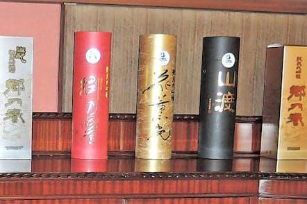 「花薫光」(中央)は伊勢志摩サミットの夕食でも提供された